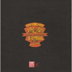 狂飚 China Tour Live/ Cuồng Phong (CD2) - Tề Tần