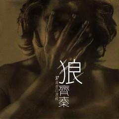 狼(97黄金自选辑)/ Sói (Tuyển Chọn Hoàng Kim Năm 97) - Tề Tần