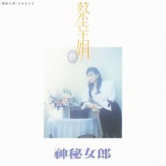 神秘女郎/ Cô Gái Thần Bí