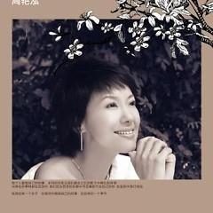梨花满天开/ Hoa Lê Nở Khắp Trời - Châu Ngạn Hoành