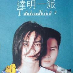 宝丽金88极品音色系列/ Series Âm Sức Cực Phảm Bảo Lệ Kim 88 Cấp (CD2)