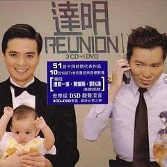 达明.Reunion/ Đạt Minh (CD3) - Đạt Minh Nhất Phái