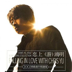 恋上(游)鸿明/ Falling In Love With Chris Yu (CD2) - Du Hồng Minh