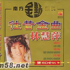 Album 往昔金曲/ Nhạc Vàng Năm Xưa (CD1) - Lâm Tuệ Bình
