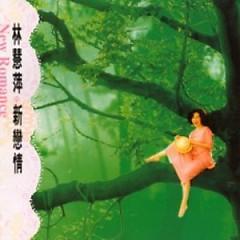 新恋情/ Tình Yêu Mới