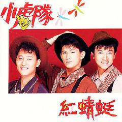 紅蜻蜓/ Chuồn Chuồn Đỏ - Tiểu Hổ Đội