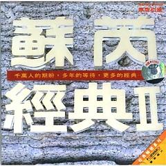 苏芮经典II/ Kinh Điển Tô Nhuế II - Tô Nhuế