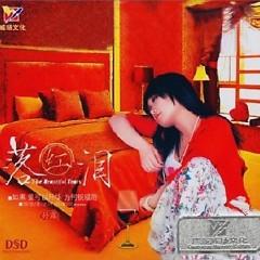 落红泪/ Rơi Nước Mắt Đỏ - Tôn Lộ