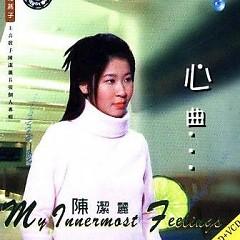 心曲/ My Innermost Feelings