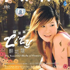 醉花荫/ The Beautiful Shade Of Flowers - Trần Khiết Lệ