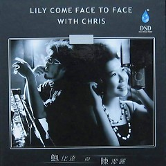 鲍比达与陈洁丽/ Lily Come Face To Face With Chris - Trần Khiết Lệ