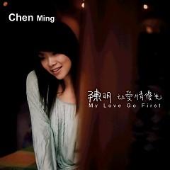 让爱情优先/ Để Tình Yêu Ưu Tiên - Trần Minh