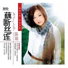 藕断丝连/ Còn Vương Vấn (CD2) - Trần Thụy