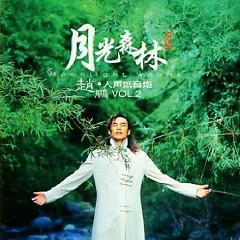 月光森林/ Khu Rừng Mặt Trăng - Triệu Bằng