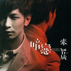 暗恋/ Secret Love - Trương Trí Thành