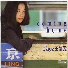 Coming Home - Vương Tịnh Văn