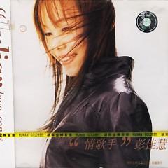 情歌手/ Love Songs From Lovers Hands - Bành Gia Huệ