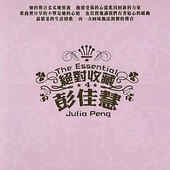 绝对收藏彭佳慧/ The Essential Julia Peng (CD3)