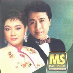 双叶/ Song Diệp (CD1)