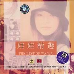"""飘洋过海来看你精选集/ Tuyển Tập """"Bay Qua Đại Dương Để Gặp Anh""""(CD2) - Búp Bê"""