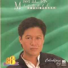 宝丽金88极品音色系列/ Polygram 88 Best Sound Series - Quan Chính Kiệt