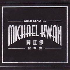 金经典/ Kinh Điển Vàng (CD3) - Quan Chính Kiệt