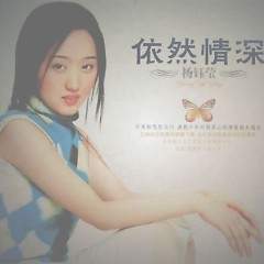 依然情深/ Tình Vẫn Sâu Đậm - Dương Ngọc Dĩnh