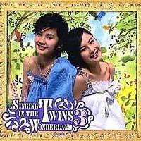 Singing In The Twins Wonderland Vol.3 (CD1)