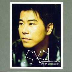 分享/ Chia Sẻ (CD2) - Ngũ Tư Khải