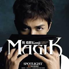 举世吴双/ Kenji MagiK Great Hits (CD1)