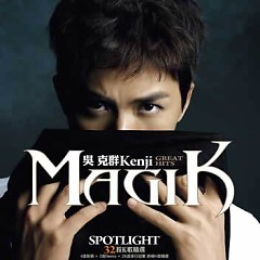 举世吴双/ Kenji MagiK Great Hits (CD2)