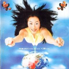 追月(日本发行版)/ Chasing The Moon (Bản Phát Hành Ở Nhật)