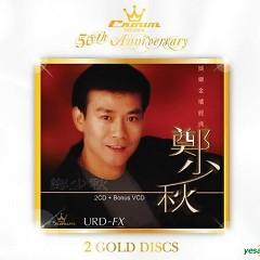 金禧经典/ Kinh Điển Kim Hy (CD1)