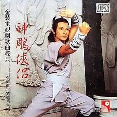 神雕侠侣/ Thần Điêu Hiệp Lữ - Trương Đức Lan
