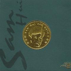 24K Gold金藏集/ Tuyển Tập Vàng 24K (CD8)