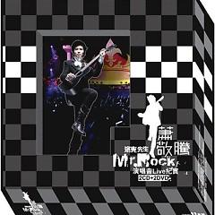 洛克先生Mr.Rock演唱会Live纪实/ Live Show Mr Rock Của Lạc Khắc Tiên Sinh (CD1)