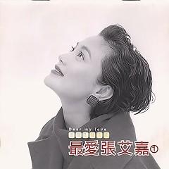 最爱张艾嘉.最完整精选全记录/ Kỉ Lục Toàn Tập Hoàn Chỉnh Nhất (CD2) - Trương Ngải Gia