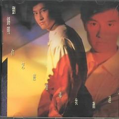 Album 你怎么舍得我难过/ Em Sao Nỡ Để Anh Đau Khổ - Lưu Tích Minh
