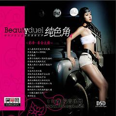 纯色角4/ Beauty Duel 4 - Bành Tiết