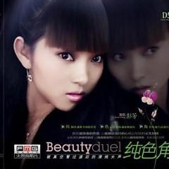 纯色角6/ Beauty Duel 6 - Bành Tiết