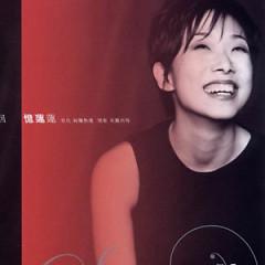 回忆莲莲/ Hồi Ức Liên Liên (CD3)