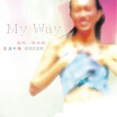五光十色最精彩选辑/ My Way (Karen Best Selections)(CD3) - Mạc Văn Úy