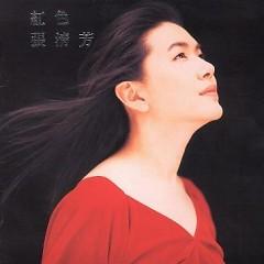 红色张清芳/ Trương Thanh Linh Màu Đỏ