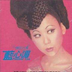 绝对收藏/ Cất Giữ Tuyệt Đối (CD1) - Lan Tâm Mi