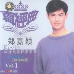 环球最爱巨星系列/ Series Ngôi Sao Yêu Thích Toàn Cầu (CD2)