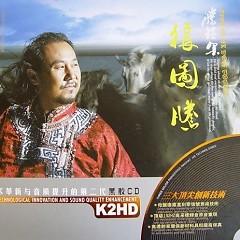 狼图腾/ Lang Đồ Đằng (CD2)
