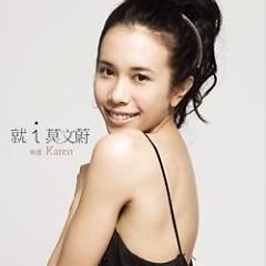 就I Karen 莫文蔚精选/ Tuyển Chọn Mạc Văn Úy I Karen (CD1) - Mạc Văn Úy