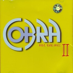 Cobra II - Cobra Band