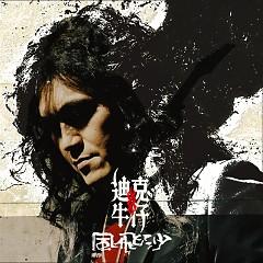 风飞沙/ Cát Gió Bay - Dick Cowboy