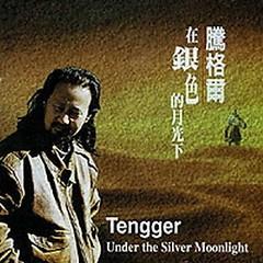 在银色的月光下/ Dưới Mặt Trăng Màu Bạc - Đằng Cách Nhĩ